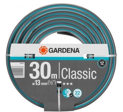 Gardena 30 metre Classic Hose
