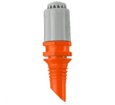 Gardena Spray Nozzle 360