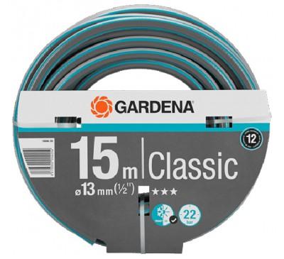 Gardena Classic Hose 13mm (1/2