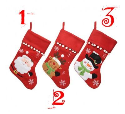 Assorted Christmas Stocking