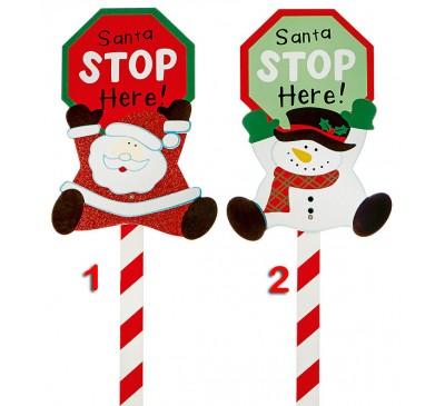1m Santa Stop Here Sign