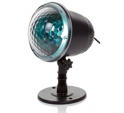 20cm Magic Ball Projector with Shimmering Effect Multi Coloured LED's