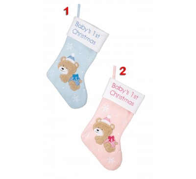 2 Assorted 45cm Babys First Christmas Stocking Pink / Blue