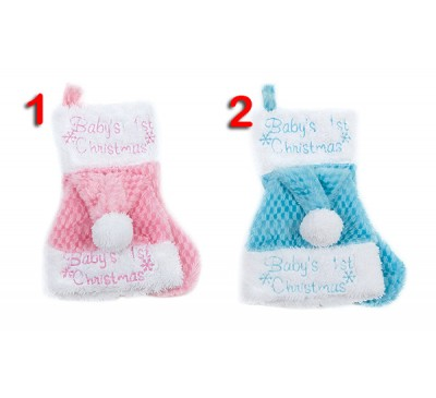 22cm Hat Stocking Set Baby's 1st Christmas Pink-Blue